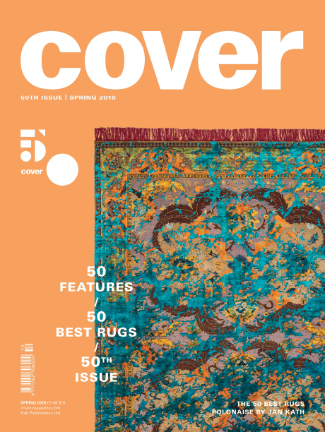 Cover UK | The Room Studio
