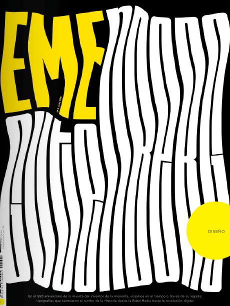 EME – El Mundo | The Room Studio