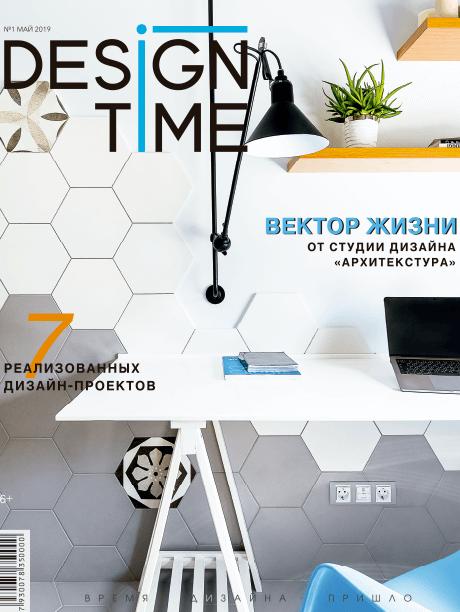 Design Time | The Room Studio