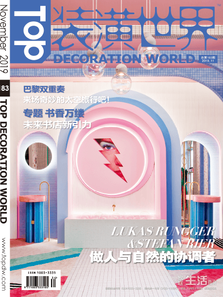 Top Decorating World | The Room Studio