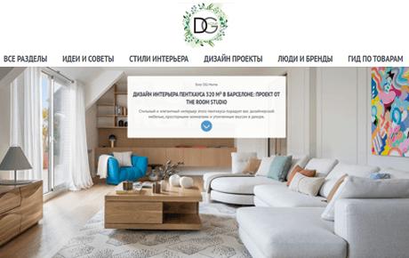 DG Home | The Room Studio